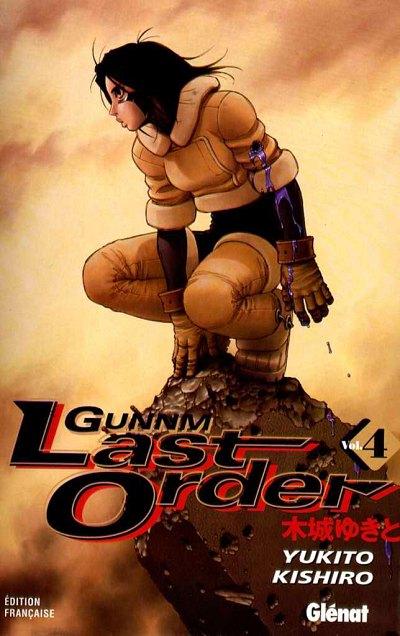 Gunnm Last Order - Tomes 1 à 17